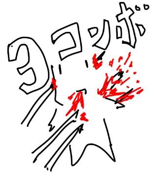 f:id:Haruosan:20171114022754j:plain