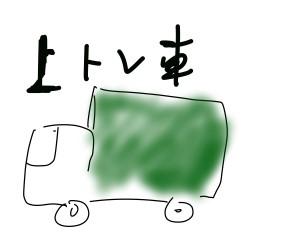 f:id:Haruosan:20171121004122j:plain