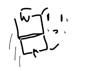f:id:Haruosan:20171121005748j:plain