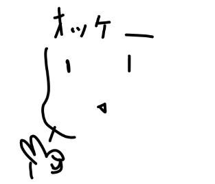 f:id:Haruosan:20171127012704j:plain