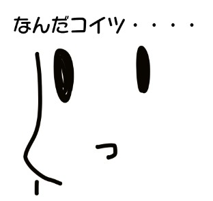 f:id:Haruosan:20171129195722j:plain