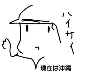 f:id:Haruosan:20171204025544j:plain