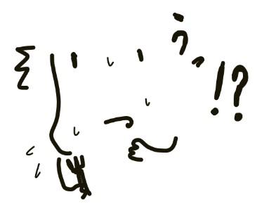 f:id:Haruosan:20171208033548j:plain