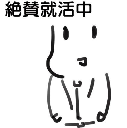 f:id:Haruosan:20171214064450j:plain