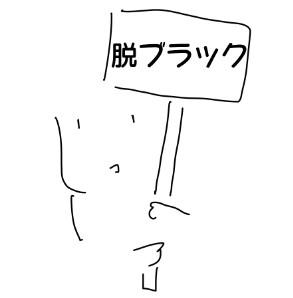 f:id:Haruosan:20171227070907j:plain