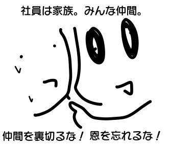 f:id:Haruosan:20171227073239j:plain