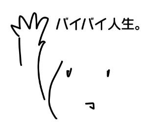f:id:Haruosan:20180101225240j:plain