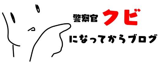 f:id:Haruosan:20180101231803j:plain