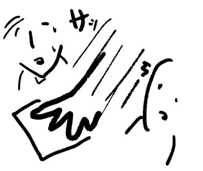 f:id:Haruosan:20180128040434p:plain