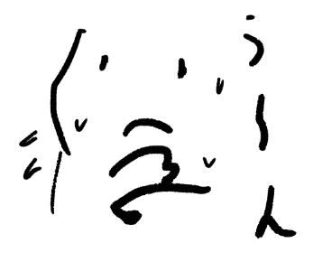 f:id:Haruosan:20180214030934p:plain