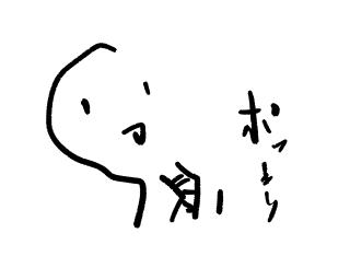 f:id:Haruosan:20180222001417p:plain