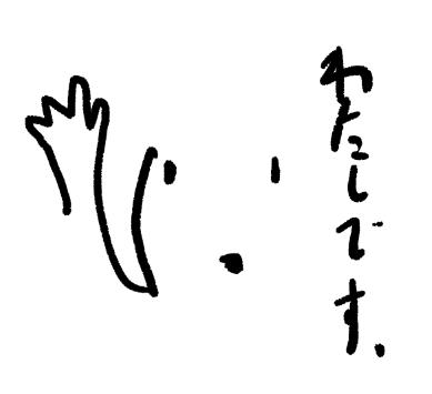 f:id:Haruosan:20180223235656p:plain