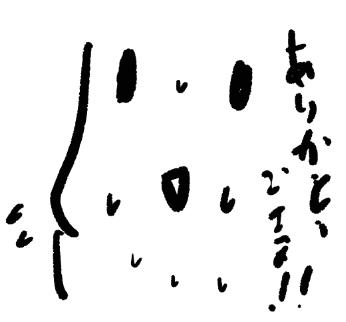 f:id:Haruosan:20180301010203p:plain