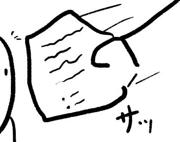 f:id:Haruosan:20180302194059p:plain