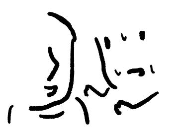 f:id:Haruosan:20180303014917p:plain