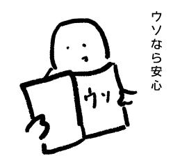 f:id:Haruosan:20180509072428p:plain