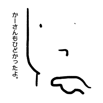 f:id:Haruosan:20180611011856p:plain