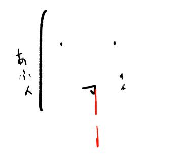 f:id:Haruosan:20180611211558p:plain