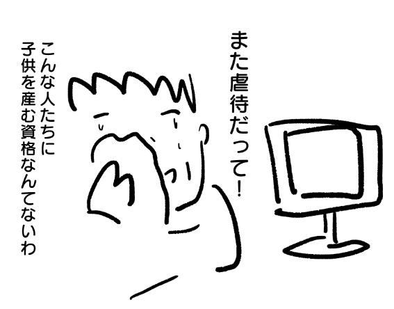 f:id:Haruosan:20180611215001p:plain
