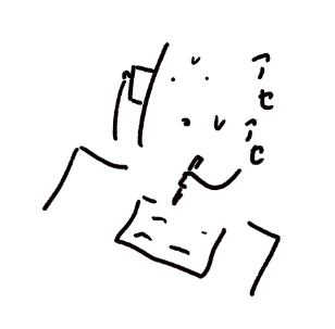 f:id:Haruosan:20180706041014p:plain