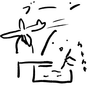 f:id:Haruosan:20180924072102p:plain