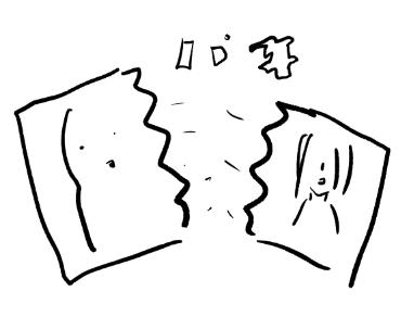 f:id:Haruosan:20180924072916p:plain