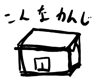 f:id:Haruosan:20180930080827p:plain
