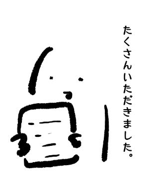 f:id:Haruosan:20181018032918p:plain