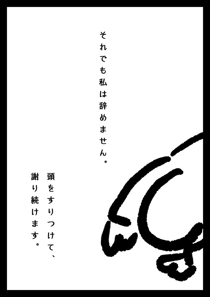f:id:Haruosan:20181023034221p:plain