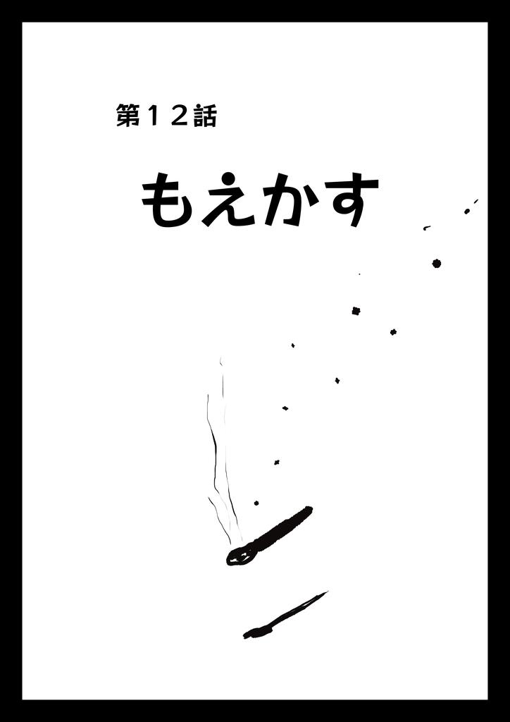 f:id:Haruosan:20181023035910p:plain