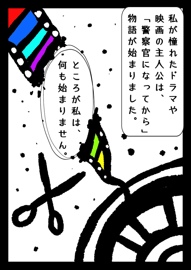 f:id:Haruosan:20181023040938p:plain