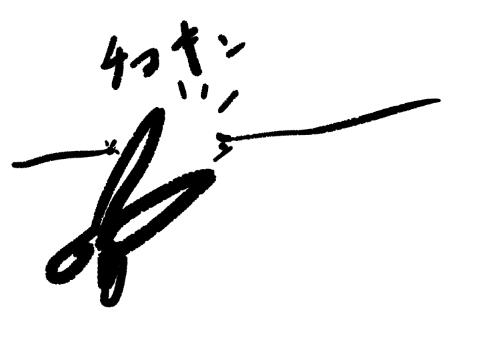 f:id:Haruosan:20190505110748p:plain