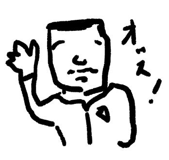 f:id:Haruosan:20190528023934p:plain