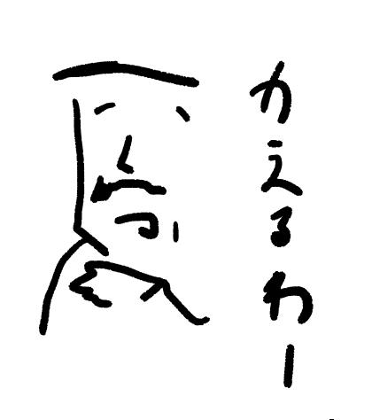 f:id:Haruosan:20190528024547p:plain