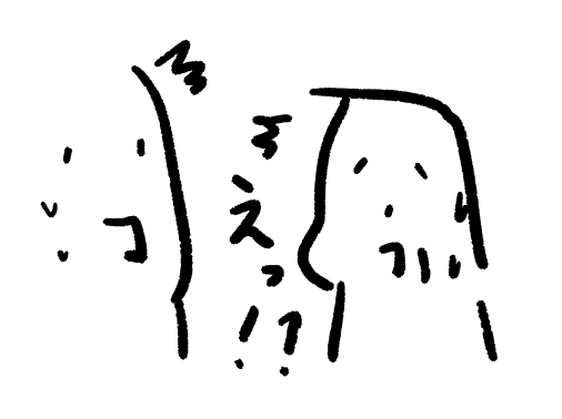 f:id:Haruosan:20190528024606p:plain
