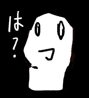 f:id:Haruosan:20190528030614p:plain