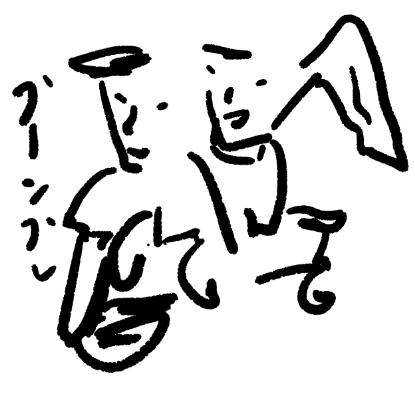 f:id:Haruosan:20190711033406p:plain