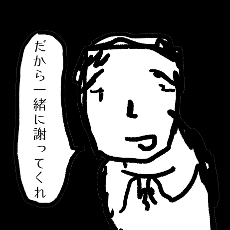 f:id:Haruosan:20190711041123p:plain