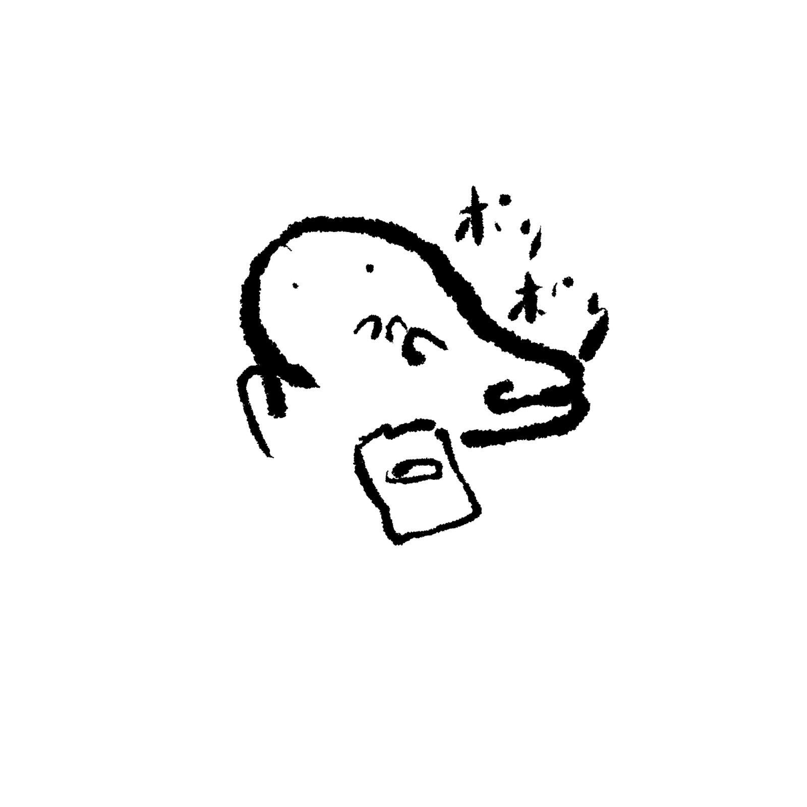 f:id:Haruosan:20200106062257p:plain