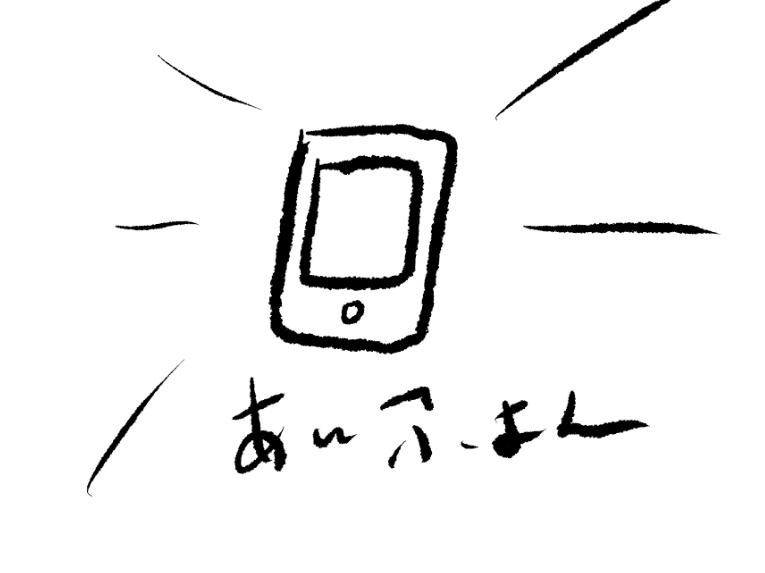 f:id:Haruosan:20200326051026j:plain