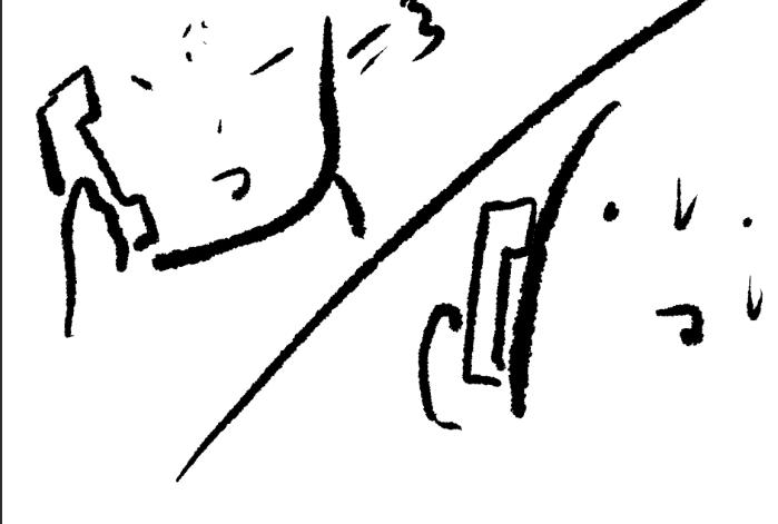 f:id:Haruosan:20200326051641j:plain