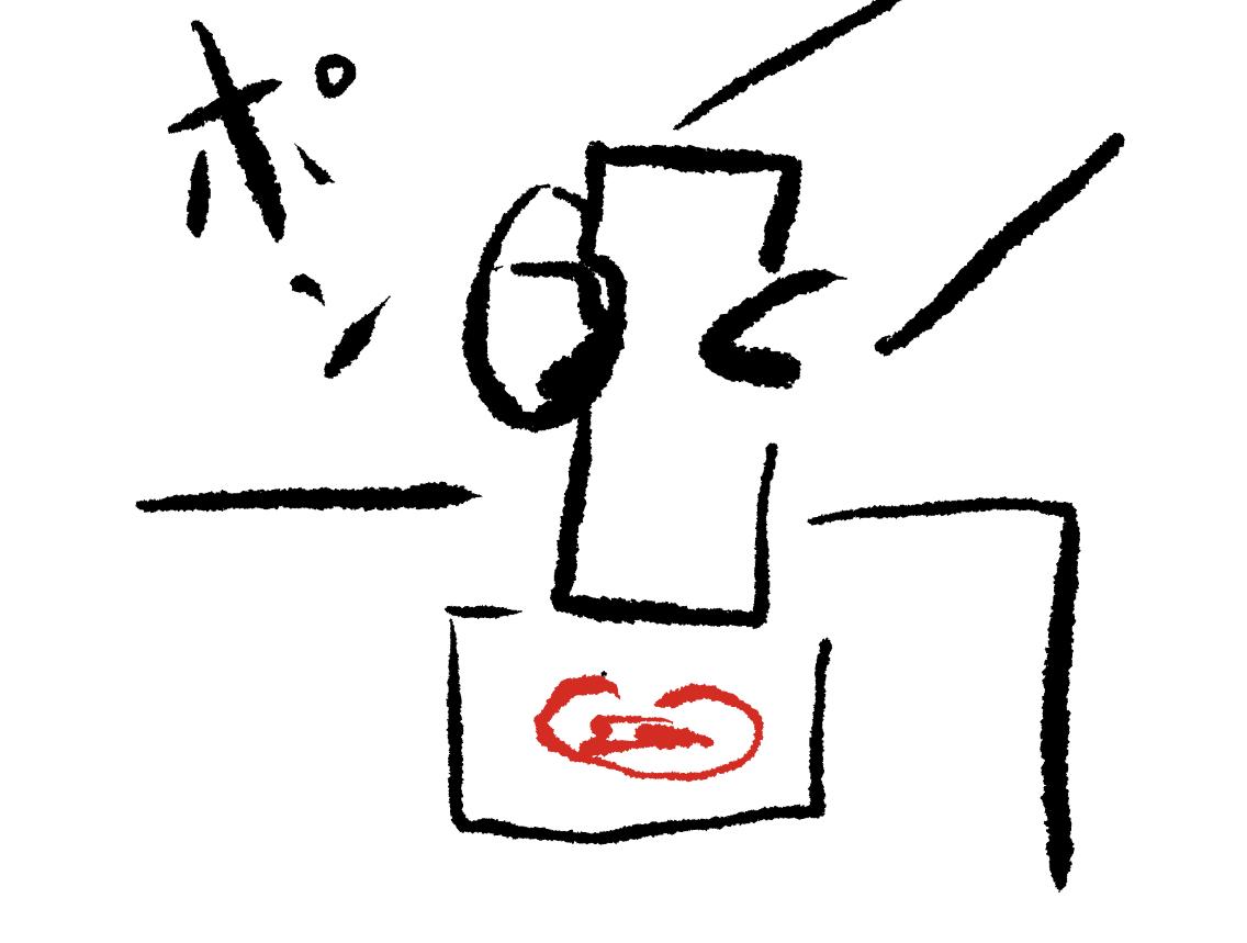 f:id:Haruosan:20200326060329j:plain