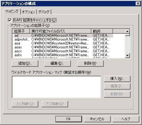 f:id:Harusir:20100712174535j:image