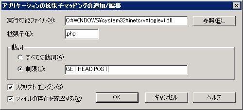 f:id:Harusir:20100712174917j:image