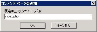 f:id:Harusir:20100712194157j:image