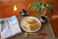 [沖縄][野菜][ベジタブル][食事][ベジタリアン]