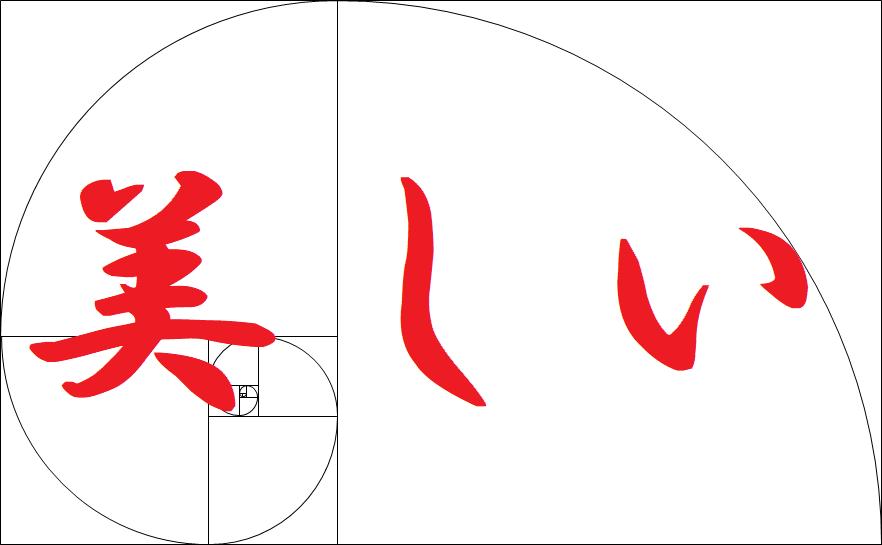 f:id:Hassium277:20200130221015p:plain