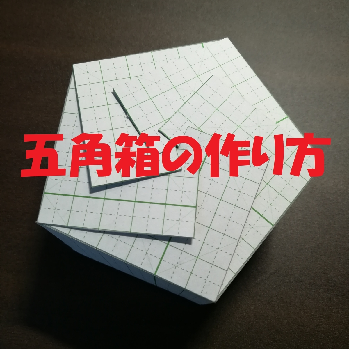 f:id:Hassium277:20200204224131j:plain