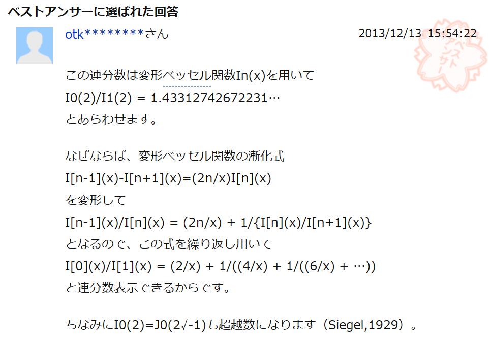 f:id:Hassium277:20200208170620p:plain