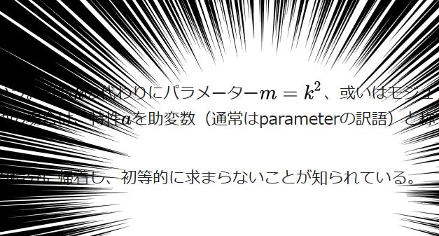 f:id:Hassium277:20200210212610p:plain